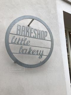 チェコ プラハのパン屋の写真・画像素材[778184]