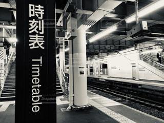 駅の写真・画像素材[1529625]