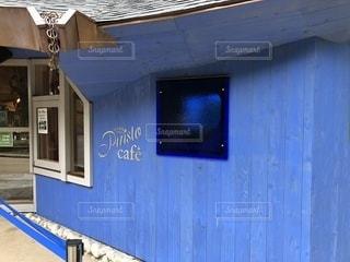 ムーミン谷のカフェの写真・画像素材[1529633]