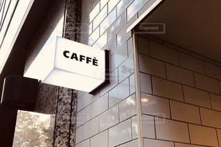 カフェの写真・画像素材[1573509]