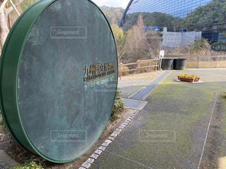九州国立博物館の写真・画像素材[2943486]