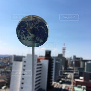 都市の景色 - No.784582
