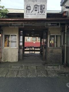仲ノ町駅の写真・画像素材[3814833]