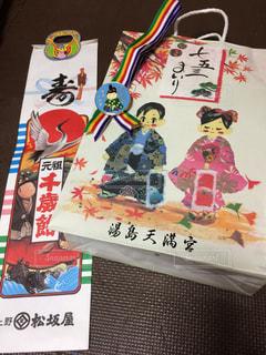七五三詣り お土産の写真・画像素材[809788]