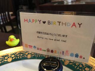 テーブルにバースデー ケーキのプレートの写真・画像素材[796796]