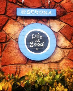 Life is goodの写真・画像素材[796924]
