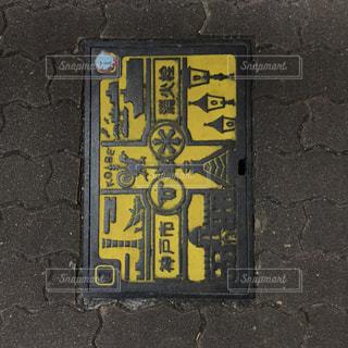 建物の側面にある記号の写真・画像素材[803460]