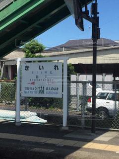 建物の側面にある記号の写真・画像素材[803517]