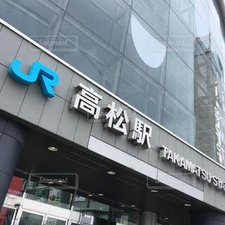 高松駅の写真・画像素材[805220]