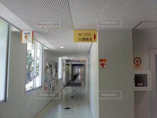 大講義室前の写真・画像素材[818641]