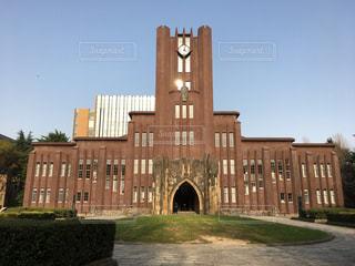 東京大学 安田講堂の写真・画像素材[1093136]