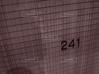 モノクロの写真・画像素材[828792]