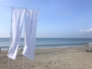 Love Beach,Love Yoga - No.817832