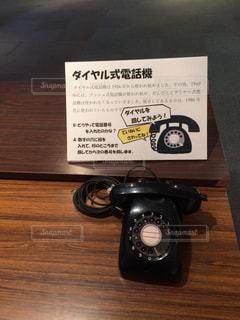 ダイヤル式固定電話の写真・画像素材[855564]