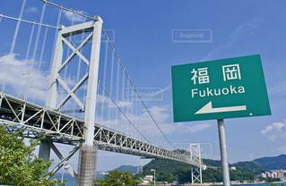 関門橋の写真・画像素材[822042]