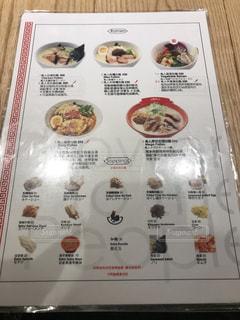 近くに食品のの写真・画像素材[1461870]