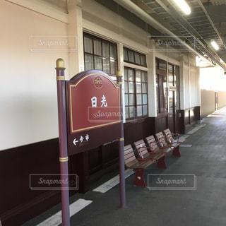日光駅 駅看板の写真・画像素材[1052401]