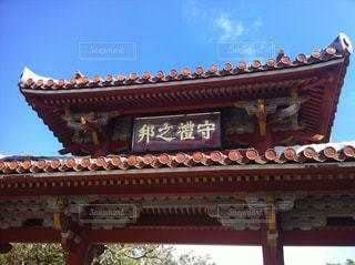 守礼の門の写真・画像素材[856969]