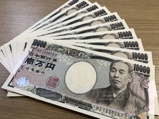 10万円の写真・画像素材[1473121]