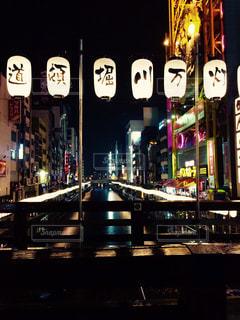 大阪の写真・画像素材[833993]