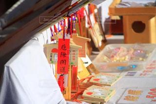 神社の御守り - No.1095584