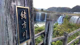 原尻の滝の写真・画像素材[887004]