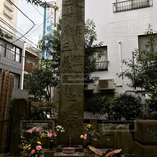 近藤勇の墓の写真・画像素材[840966]