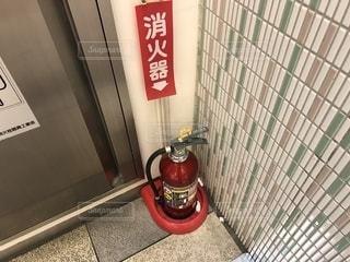 消火器の写真・画像素材[2218131]
