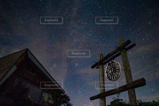山小屋と星の写真・画像素材[843685]