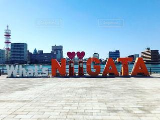 what's Niigata ?の写真・画像素材[2303467]