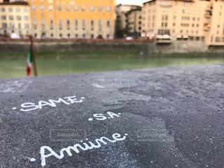 ローマの橋で出会う奇跡 - No.850459