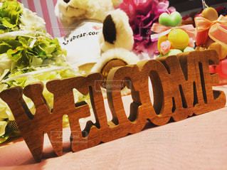 welcome!!!の写真・画像素材[1530370]