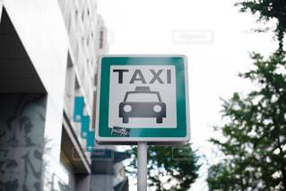 タクシー乗り場の写真・画像素材[2272389]