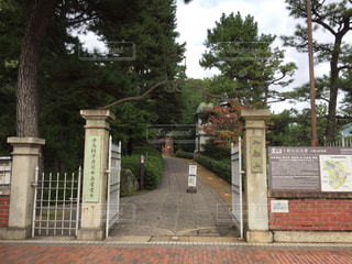 呉市海上自衛隊の旧邸宅の写真・画像素材[853504]