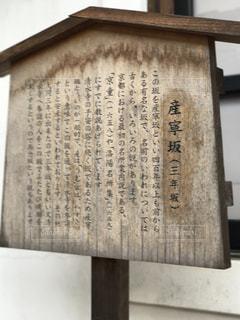 木製の表面本の写真・画像素材[853596]