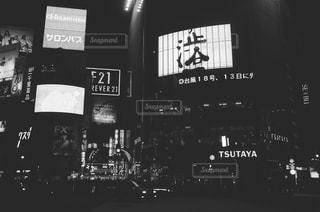 渋谷での写真・画像素材[1024826]