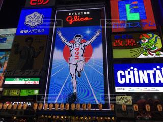 大阪道頓堀のグリコの看板の写真・画像素材[858825]