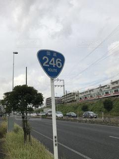 246の写真・画像素材[870212]