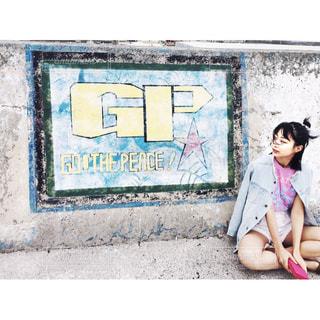 座っている女の子の写真・画像素材[861959]