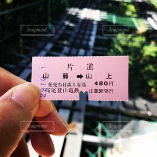 片道切符の写真・画像素材[866379]