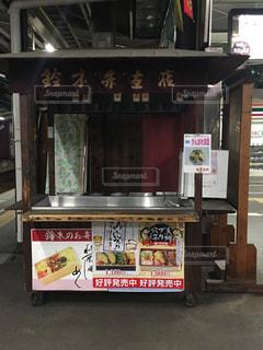 JR松山駅の駅弁コーナー(営業時間外)の写真・画像素材[867207]