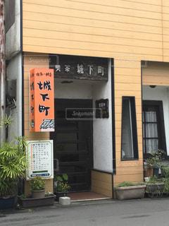 愛媛県宇和島市にある喫茶城下町の写真・画像素材[867279]