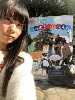 和歌山城内にある公園の看板の前で自撮り - No.893858