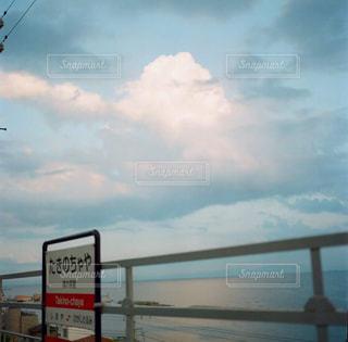 空には雲のグループ - No.873493