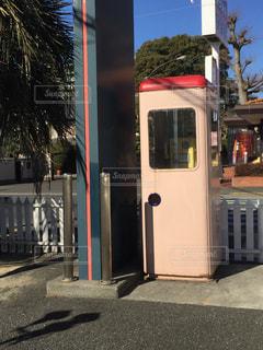 懐かしい電話ボックス - No.939227