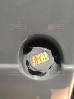 給油口の写真・画像素材[1633300]