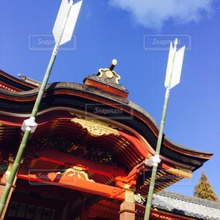 石清水八幡宮の写真・画像素材[1044162]
