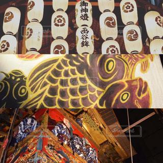 祇園祭の写真・画像素材[878546]