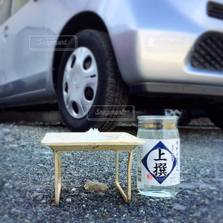 車のお清めの写真・画像素材[880181]