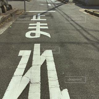 レトロな車道の写真・画像素材[910653]